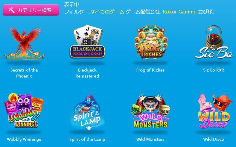 Roxor Gaming